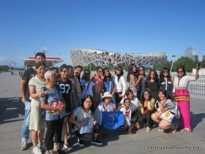 24@EdTerra Edventures  China
