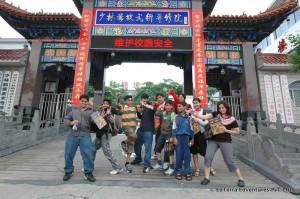 2@EdTerra Edventures  China