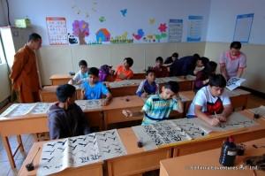 5@EdTerra Edventures  China